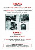 FASCICOLO N. 103