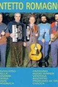 Quintetto Romagnolo (CD)