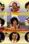 Riviera Romagnola Vol. 9 (CD)